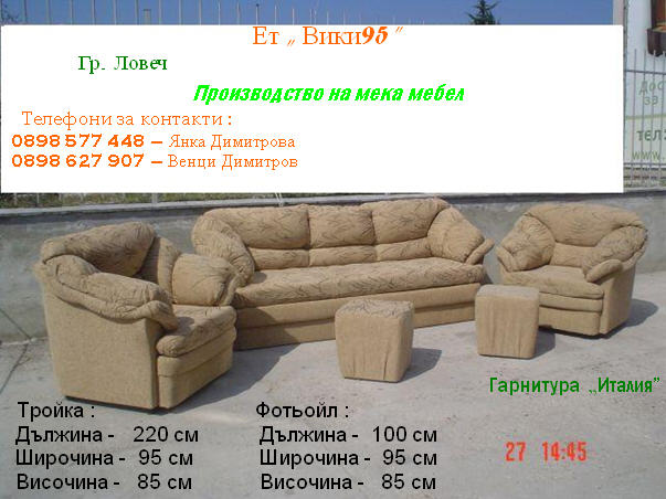 Images: olnad9.jpg