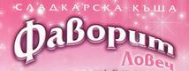 Images: logofavorit1.jpg