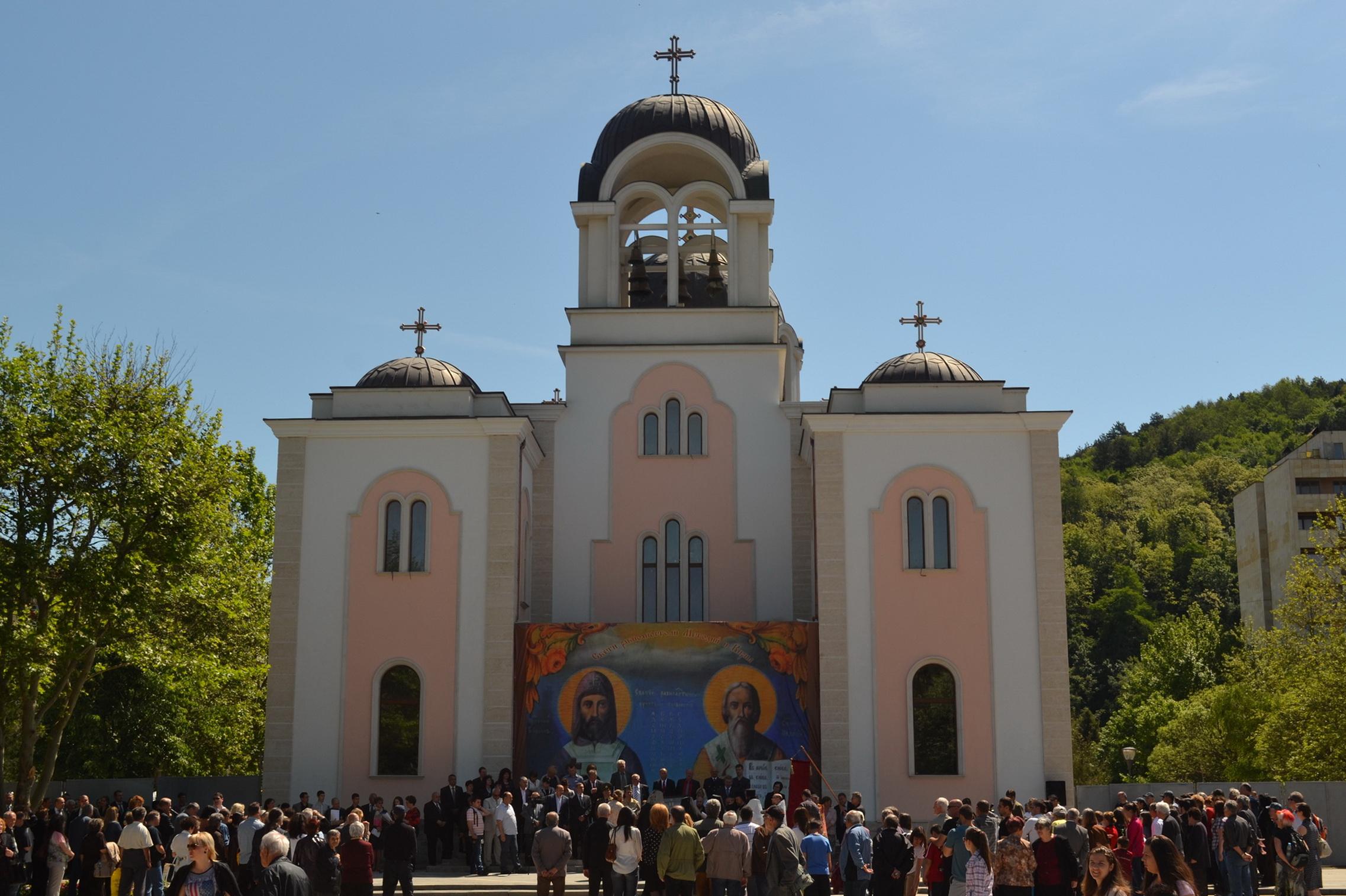 prazniklovech11051434-1 Ловчанска епархия