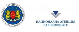 napikomisiq1912141