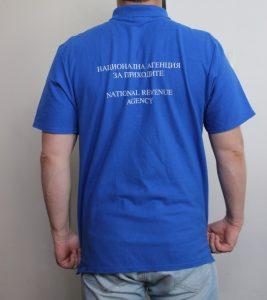 napuniform2506161
