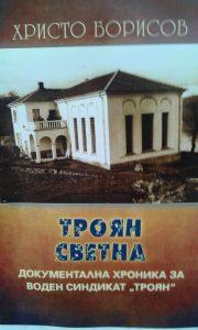kngatroyan510161