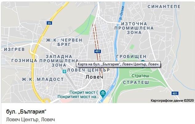 Obshina Lovech Ogranichava Dvizhenieto Na 19 Fevruari Zaradi Fakelno